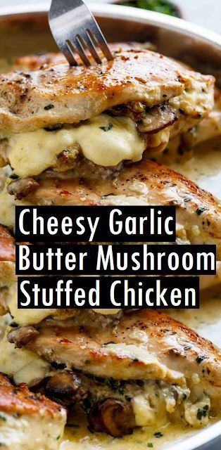 Garlic Butter Mushroom Stuffed Chicken Recipe Garlic Butter Mushroom Stuffed Chicken Recipe | Moms Kitchen -