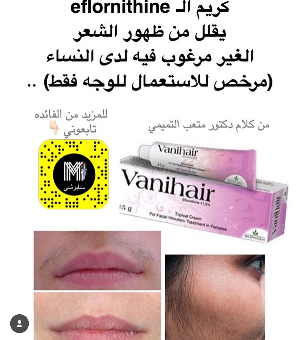 Pin by Sara Odeh on كريمات و مرطبات in 2020 Beauty skin