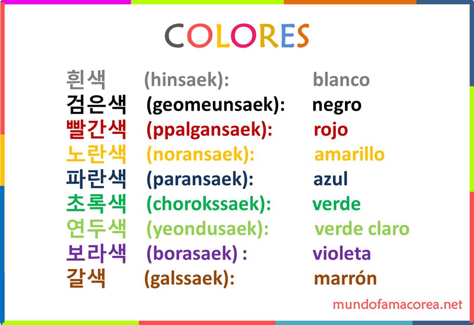 Farben-Koreanisch | Sprachen die ich lernen will^^ | Pinterest ...