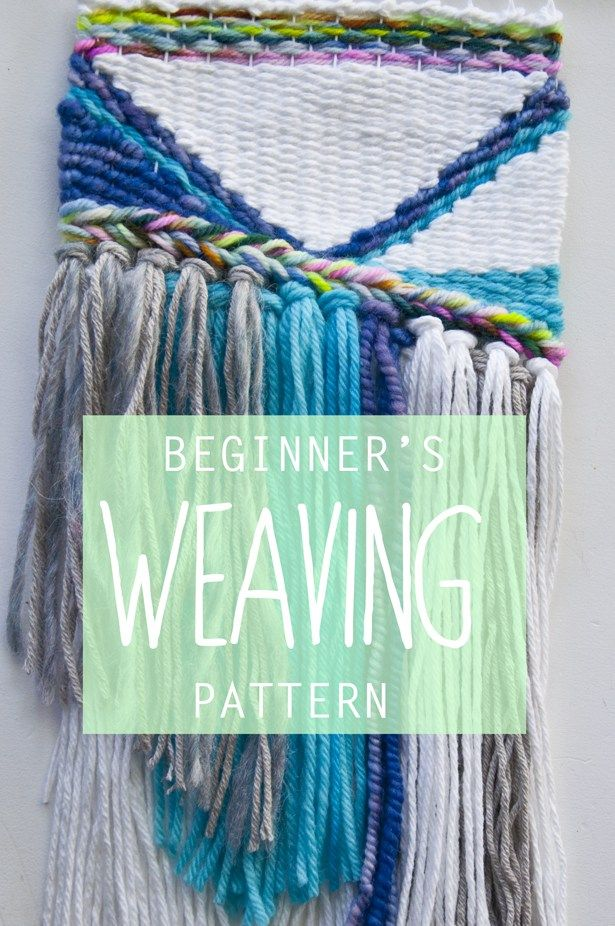 Free Beginner\'s Weaving Pattern | Telar, Tapices y Tejido