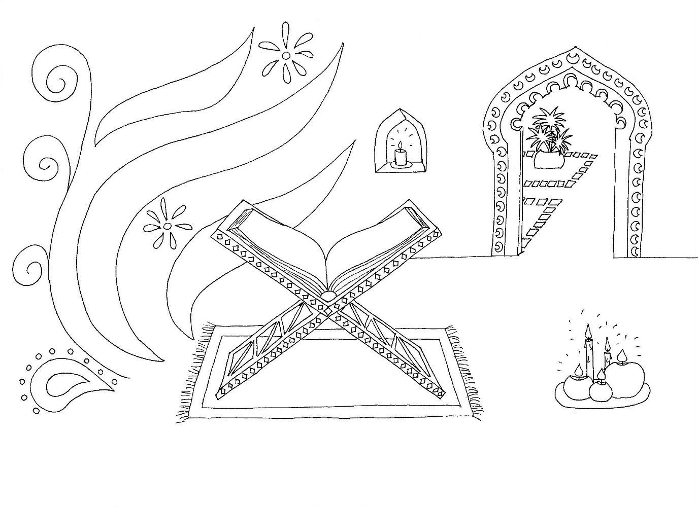 Eid colouring in sheets - Eid Islamic Art Knots Coloring This