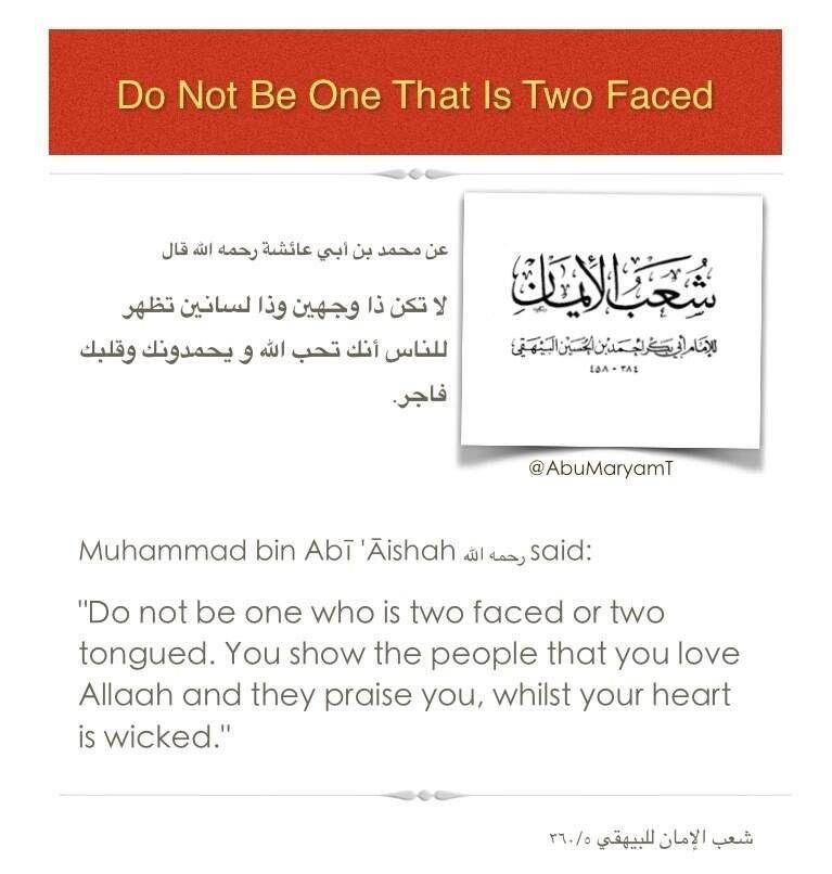 Do Not Be The One Who Is Two Faced Two Faces Face The One