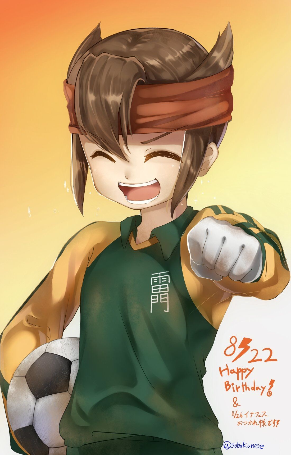 Pin by Joud on Endou Mamoru Eleventh, Anime, Anime images