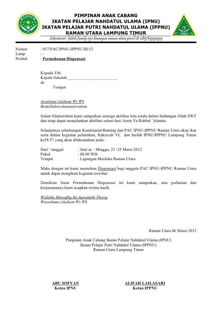 Contoh Surat Undangan Rapat Ipnu Surat Masuk Sekolah Sekolah