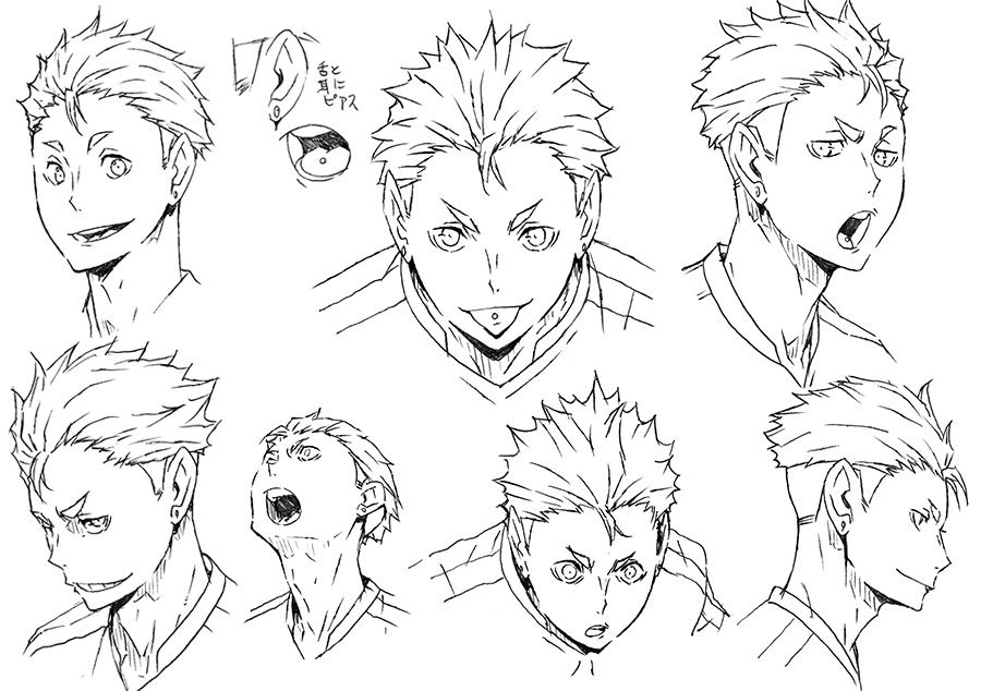 Yuuji Terushima Tumblr Haikyuu Manga Haikyuu Fanart Anime Drawings Boy