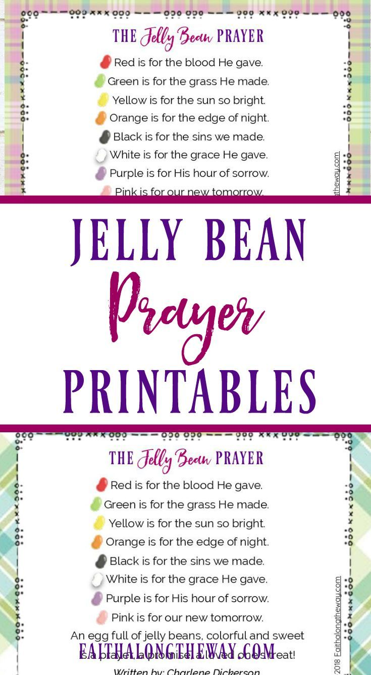 How to Use the Jelly Bean Prayer to Teach Kids About ...