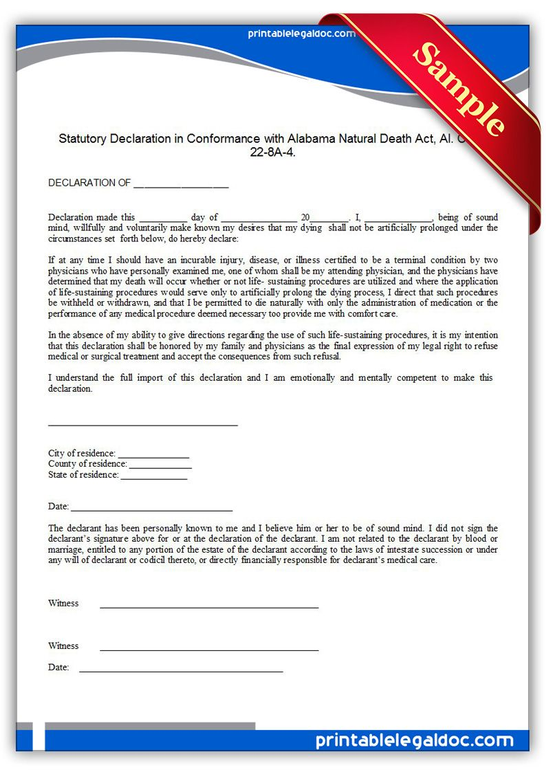 Free Printable Life Sustaining Statute Alabama Legal Forms Legal Forms Template Printable Agreement