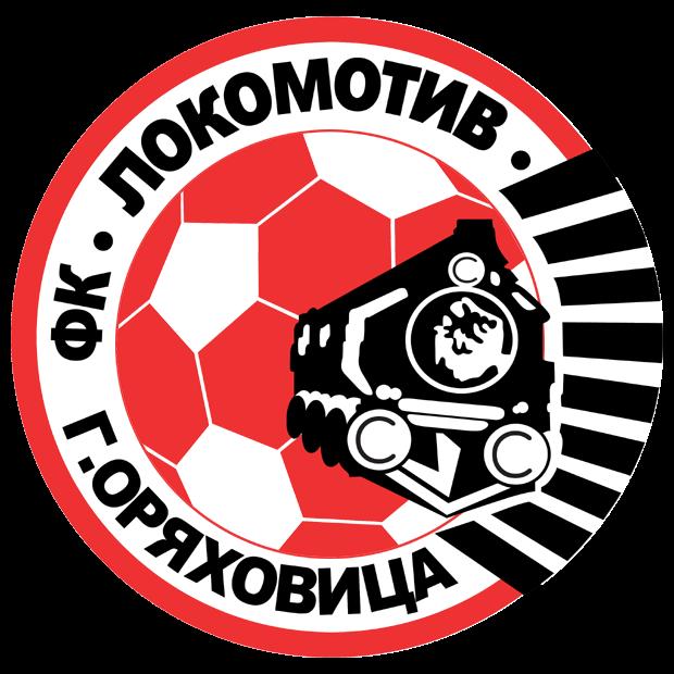 FK Lokomotiv Gorna Oryahovitsa [BG] Piłka nożna