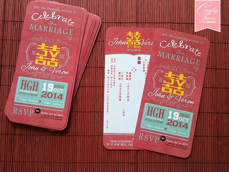 Best 25 Chinese wedding invitation card ideas – Chinese Wedding Invitation Cards