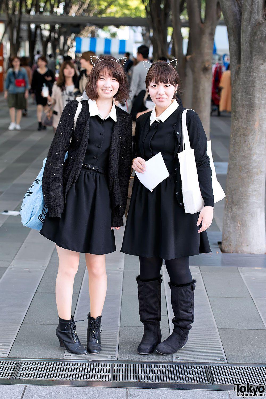Tokyo Girls Street Fashion Autumn 2012 Dressed Pinterest Autumn Girls And Tokyo