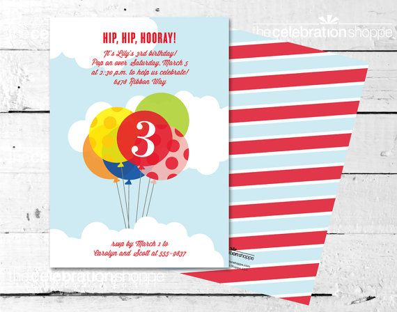 Balloon birthday party invitation from the by celebrationshoppe balloon birthday party invitation from the by celebrationshoppe 1500 filmwisefo Image collections