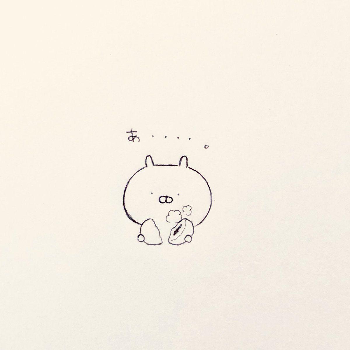 Sakumaru うさまるといっしょ Character Design Illustration Art Kawaii