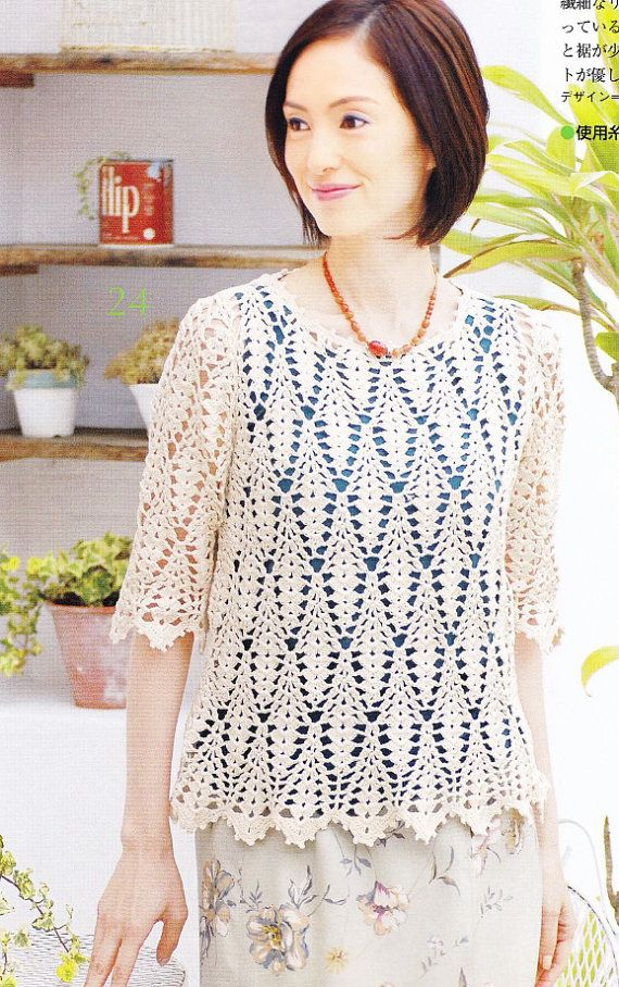 Crochet blusa de verano mujeres patrón PDF Crochet por DotsStripes ...