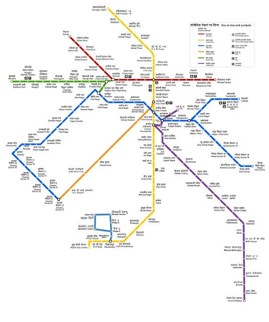 Map of Delhi Metro For all metro users Here is your metro ... Delhi Metro Map on beijing metro map, dmrc metro map, kolkata metro, delhi airport map, metro station map, los angeles metro map, metro railroad map, jakarta metro map, mumbai monorail, lucknow metro, national capital region, chennai metro, paris metro map, vijayawada metro map, dalian metro map, mumbai metro, tokyo metro map, jaipur metro, dubai metro, indian railways, bangalore metro, delhi mass rapid transit system, london underground map, montreal metro map, new delhi, dhaka metro map, kochi metro, tokyo metro, green line, mumbai metro map, shanghai metro, la metro map, moscow metro map, moscow metro, mexico city metro, ile de france metro map, kharkov metro map, guangzhou metro,