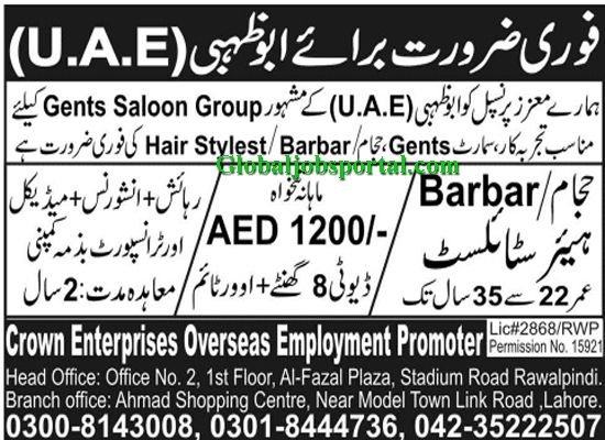 Pin By Fakhar Uz Zaman Khan On Global Jobs Portal Hair Stylist Jobs Job Portal Hair