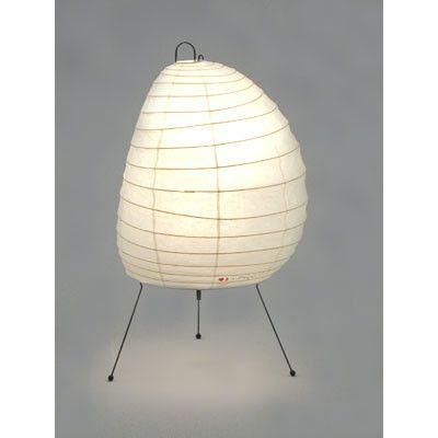 Akari Table Lamp 1n Table Lamp Modern Table Lamp Lamp