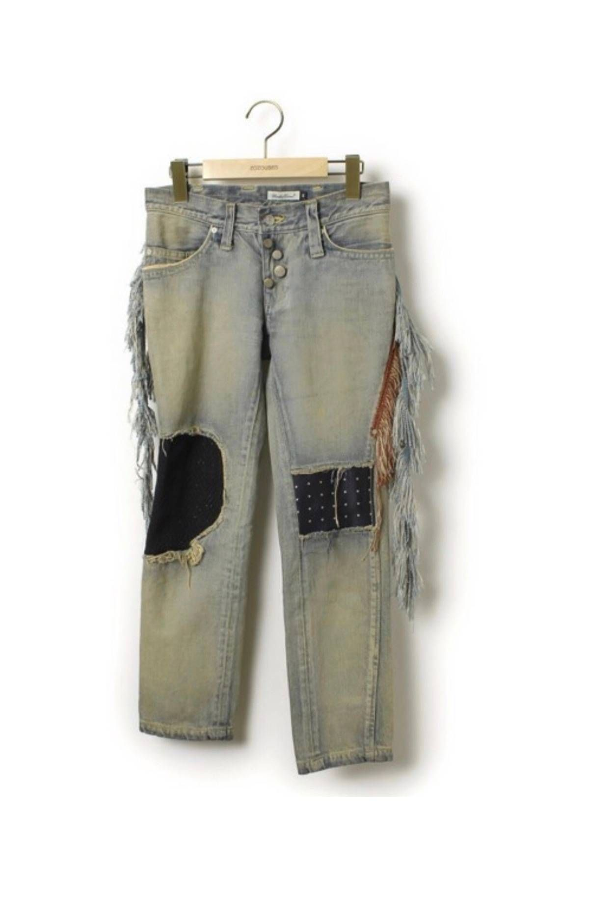 Undercover Undercover Patch Jeans Size 28 - Denim for Sale - Grailed fa83af6ef