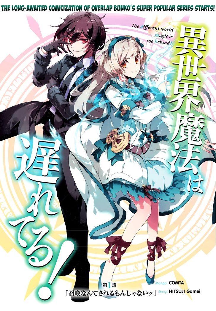 Isekai Mahou wa Okureteru! (The Different World Magic Is