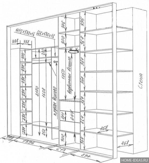 Встроенный шкаф купе своими руками. чертежи и схемы