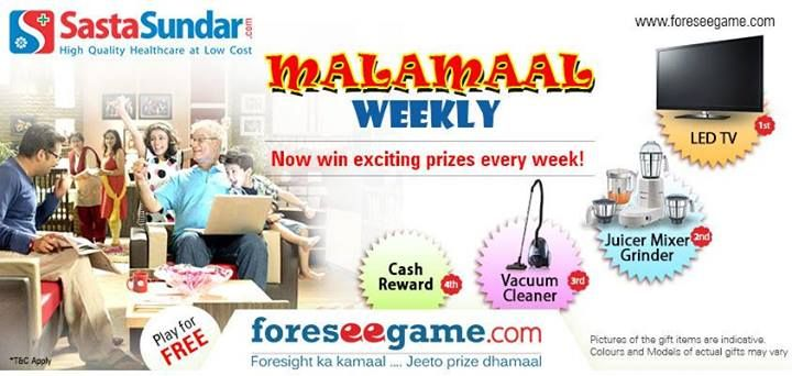 Tell us whether you would like to participate in #MalamaalWeekly  http://www.foreseegame.com/user/GamePlay.aspx?GameID=5EFv0CDmw62ie7Ny6dZF%2bA%3d%3d