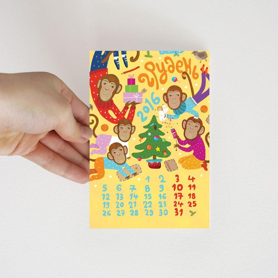 "Set of 12 postcards ""Funny monkey"" on Behance #postcrossing #post #card #postcard #monkey #newyear #открытка #посткроссинг #обезьяна #winter #december #christmastree #carol #christmas #holiday #елка #новыйгод #рождество #колядка #праздник"