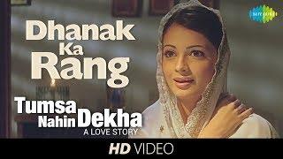 Download Dhanak Ka Rang Tumsa Nahin Dekha A Love Story Song My Mp3 Song Songs Mp3 Song Mp3 Song Download