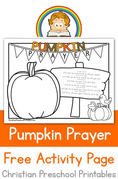 Pumpkin Prayer Coloring Page Sunday School Crafts Sunday School