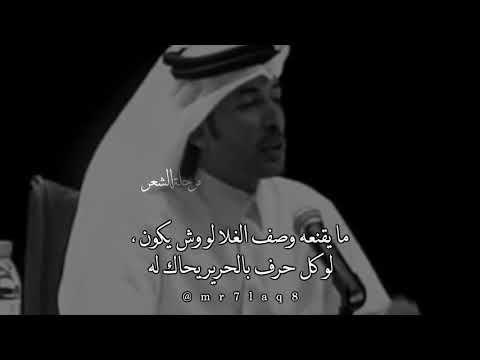 محمد بن فطيس بعض العرب حبه يوردك الجنون Youtube Movie Posters Movies Poster