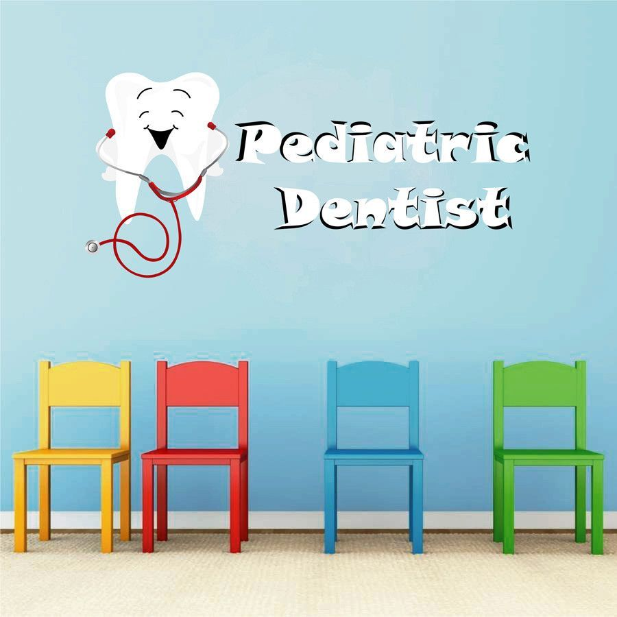 cik1526 Full Color Wall decal tooth smile pediatric dentist dental ...