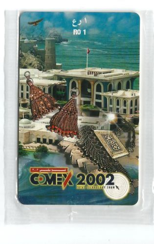 Oman: Comex 2002 - Mint never used - in original packing - 1000 copies only