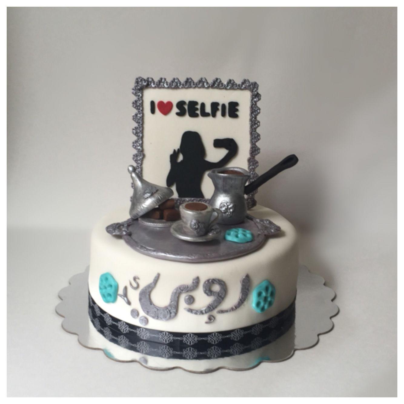 Selfie Coffee Lovers Birthday Cake