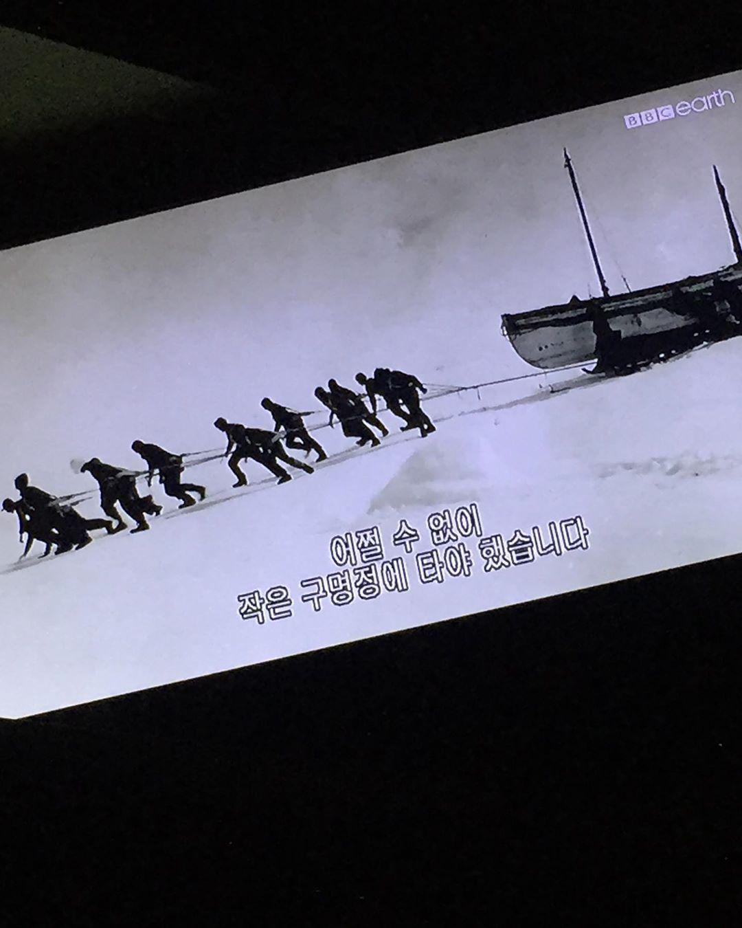 S#1. 티벳에서7년. 전쟁으로 47만명 120만여명이  죽어 나가던 시절 새틀턴의 인듀런스호 남극탐험은 시작하자마자 끝이 났다.