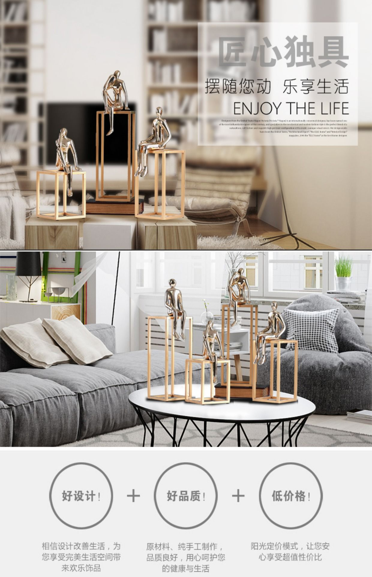 The Nordic Minimalist Personality Abstract Modern Minimalist Living