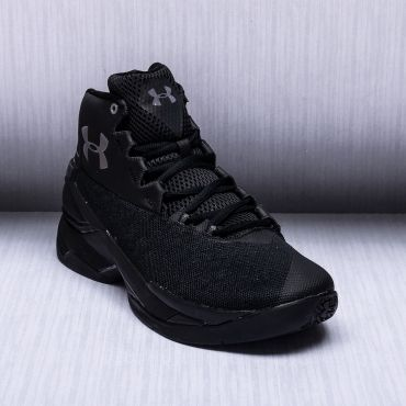 4833694b73bf Under Armour Longshot Basketball Shoes
