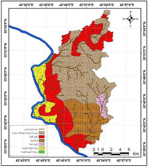 الجغرافيا دراسات و أبحاث جغرافية الوحدات الجيومورفولوجية المحصورة بين وادي العيدي و Places To Visit Geography Blog Posts