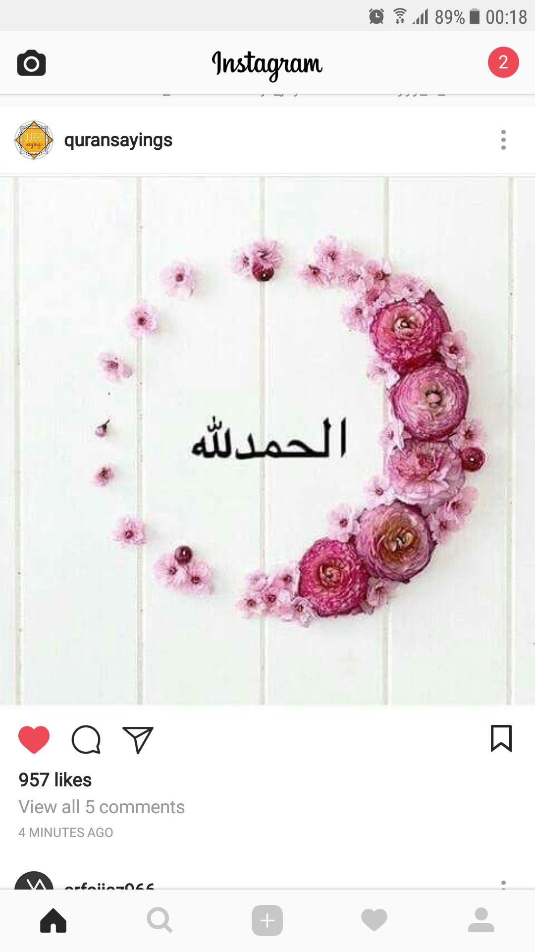 Pin by momina on i pinterest islam alhamdulillah and islamic alhamdulillah islamic lens spiritual spirituality lentils altavistaventures Image collections