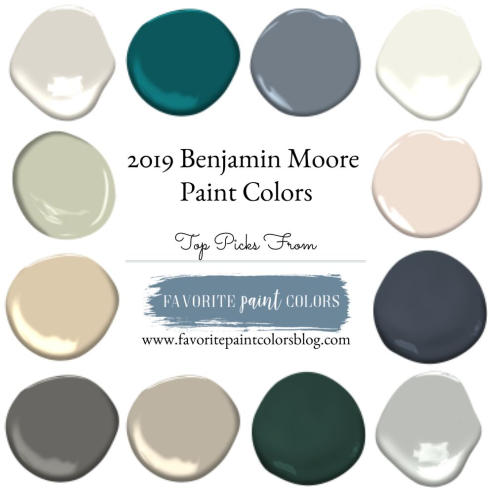 Accent Wall Colors 2019 Commercial: Benjamin Moore Has A Beautiful 2019 Color Palette. I