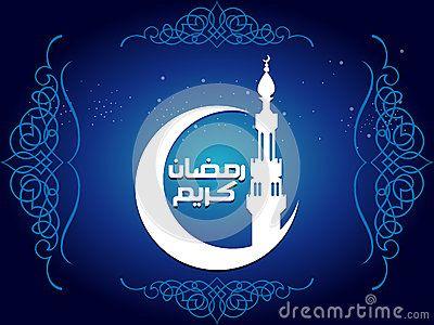 Mosque Ramadan Kareem Concept For Muslim Community Ramadan Kareem Ramadan Kareem
