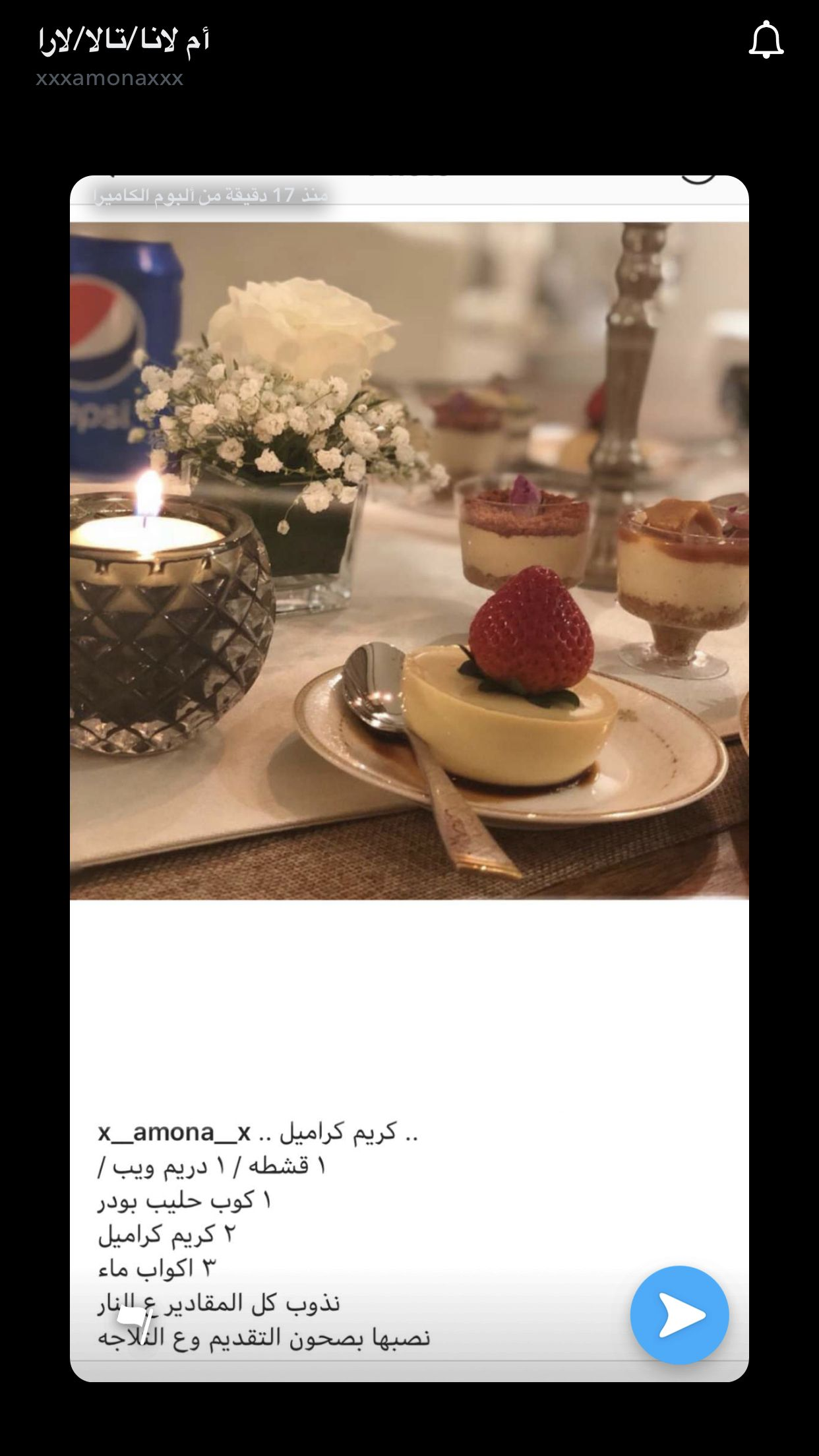 Pin By Yosha On طبخات Dessert Recipes Table Decorations Decor