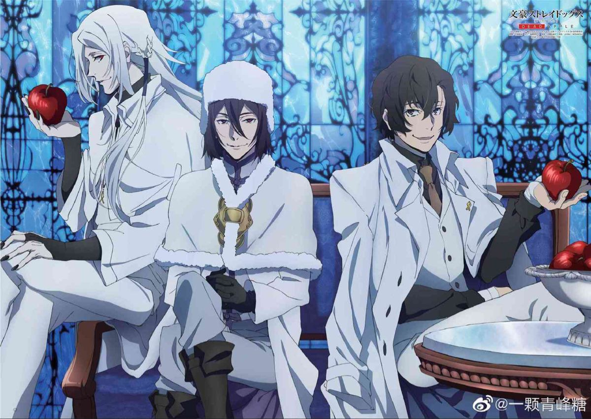 Pin by Emily on 文豪野犬 in 2020 Bungo stray dogs, Anime