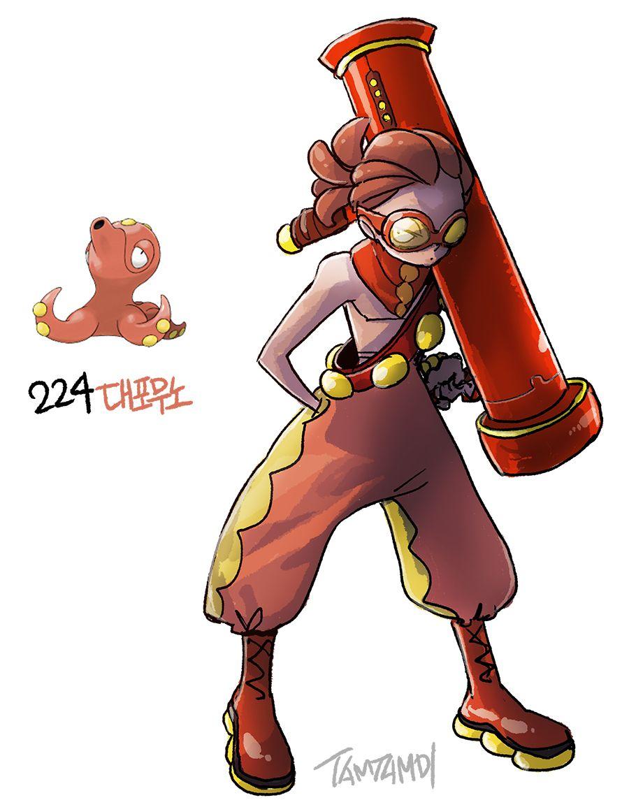 224 Octillery