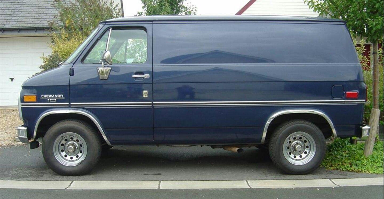 73 Gmc Van Brown Gold Chevrolet Van Chevy Van Gmc Vans