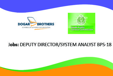 Deputy Director  System Analyst Bps Jobs Has Been Announced