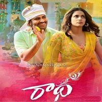 Radha Telugu Audio Songs Free Download Some Info Radha Song From Telugu Radha By Sharwanand Lavnya Tripath Hd Movies Audio Songs Free Download Telugu Movies