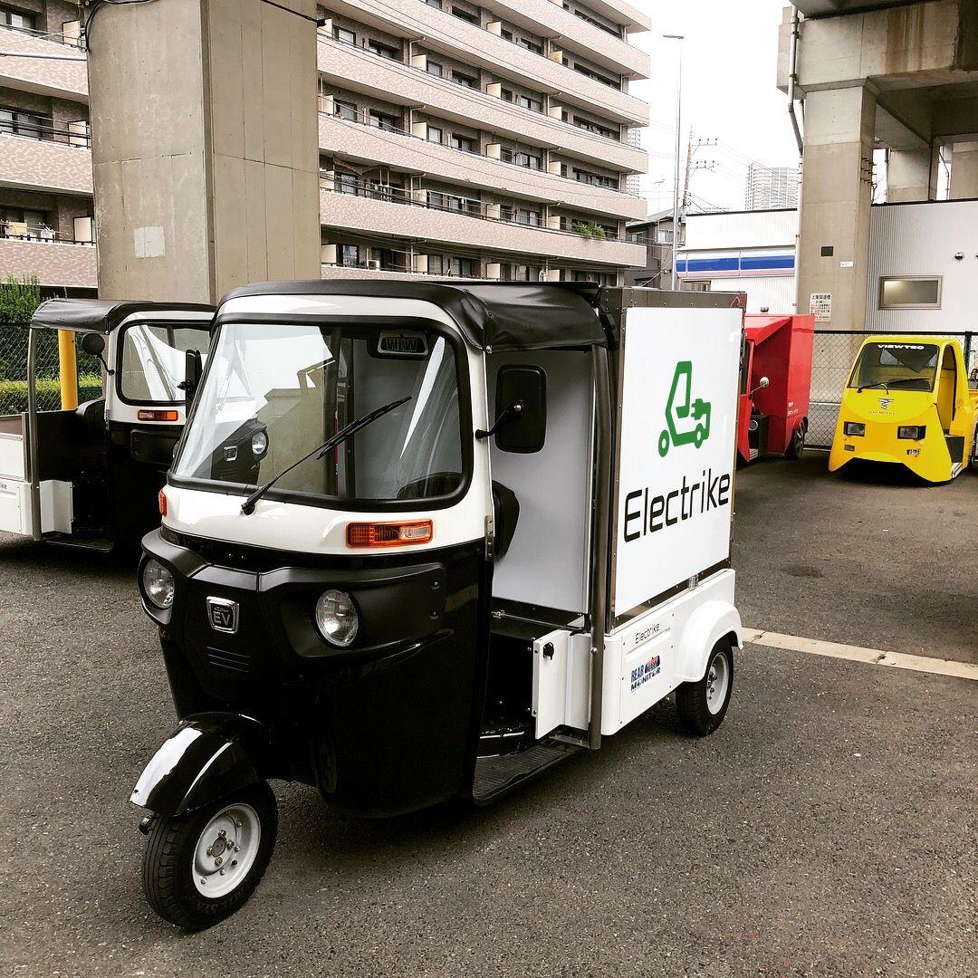 日本エレクトライク 電気自動車 オート三輪 荷台