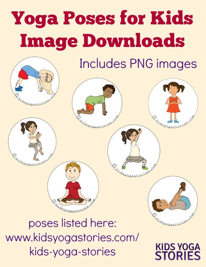 58 yoga poses for kids png images download - Printable Books For Kids