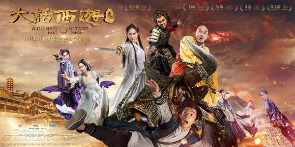 Sinopsis A Chinese Odyssey: Part Three | Movies, Film ...