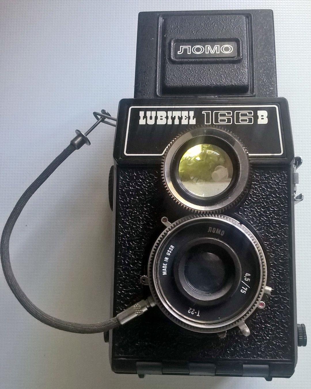 Lubitel. Soviet camera