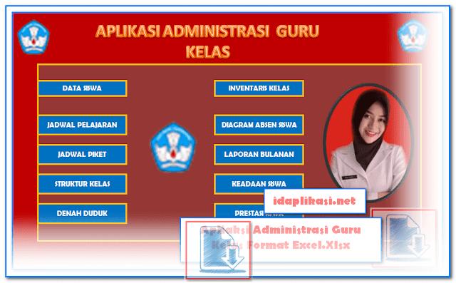 Berkas Sekolah 24 Berkas Administrasi Guru Dalam 1 File Excel Berkas Sekolah Matematika Kelas 5 Sekolah Pendidikan