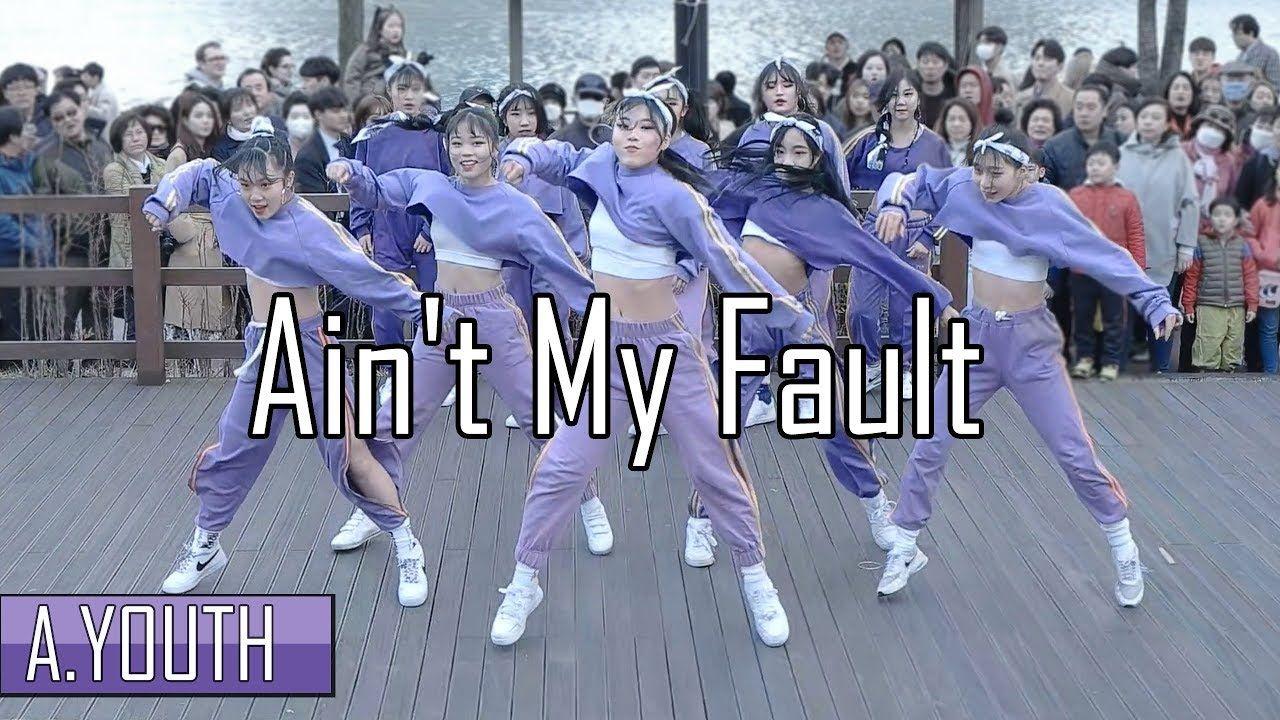 Dance Choreography / Zara Larsson - Aint My Fault [HD